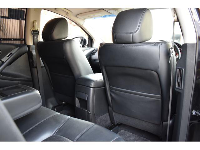 250XV FOUR 4WD/Wサンルーフ/黒革/Pシート/シートヒーター/HDMI/ミラーリング/iPhone・Android・スマホ連動/Bカメラ/Sカメラ/ETC/オートHIDライト/純正18AW/LEDフォグ(48枚目)