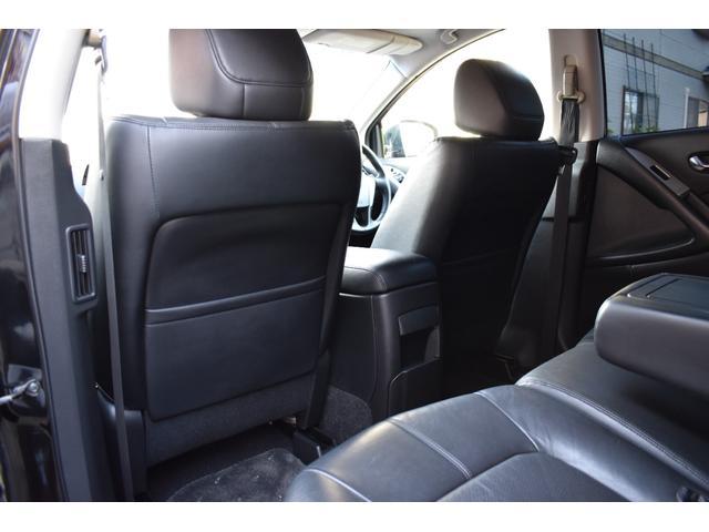 250XV FOUR 4WD/Wサンルーフ/黒革/Pシート/シートヒーター/HDMI/ミラーリング/iPhone・Android・スマホ連動/Bカメラ/Sカメラ/ETC/オートHIDライト/純正18AW/LEDフォグ(55枚目)
