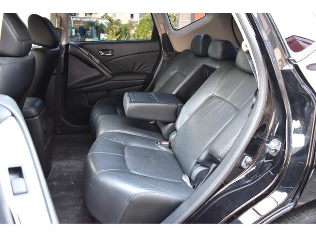 250XV FOUR 4WD/Wサンルーフ/黒革/Pシート/シートヒーター/HDMI/ミラーリング/iPhone・Android・スマホ連動/Bカメラ/Sカメラ/ETC/オートHIDライト/純正18AW/LEDフォグ(57枚目)