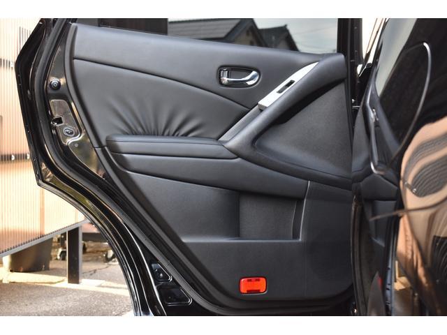 250XV FOUR 4WD/Wサンルーフ/黒革/Pシート/シートヒーター/HDMI/ミラーリング/iPhone・Android・スマホ連動/Bカメラ/Sカメラ/ETC/オートHIDライト/純正18AW/LEDフォグ(61枚目)