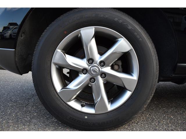 250XV FOUR 4WD/Wサンルーフ/黒革/Pシート/シートヒーター/HDMI/ミラーリング/iPhone・Android・スマホ連動/Bカメラ/Sカメラ/ETC/オートHIDライト/純正18AW/LEDフォグ(74枚目)