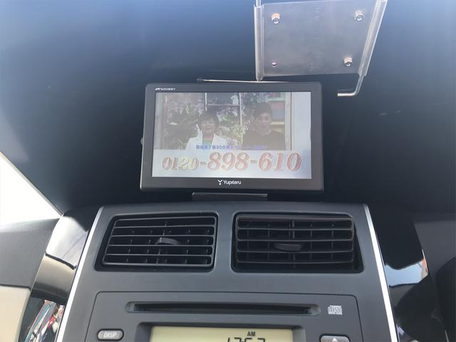 「ダイハツ」「ミラ」「軽自動車」「山梨県」の中古車40