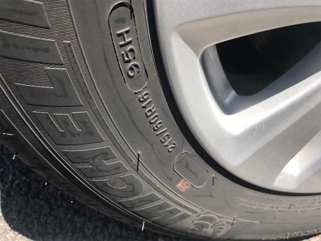 「ホンダ」「ヴェゼル」「SUV・クロカン」「山梨県」の中古車14