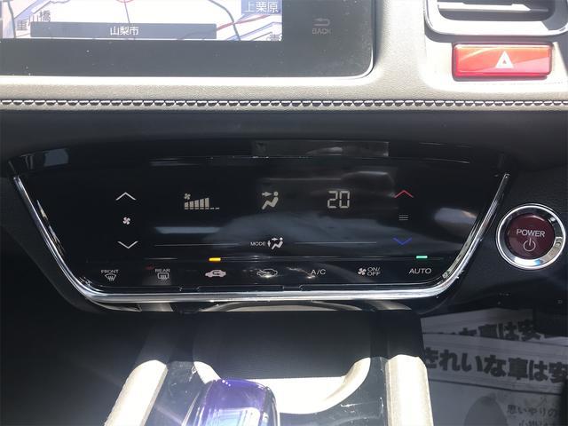 「ホンダ」「ヴェゼル」「SUV・クロカン」「山梨県」の中古車36