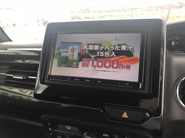 「ホンダ」「N-BOX」「コンパクトカー」「山梨県」の中古車32