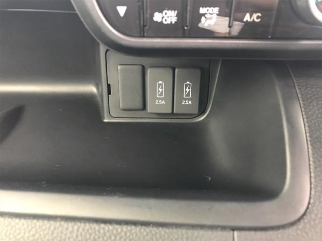 「ホンダ」「N-BOX」「コンパクトカー」「山梨県」の中古車35