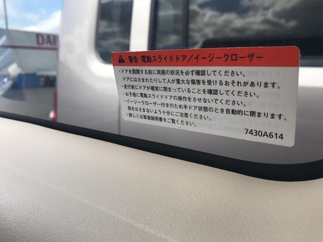 「三菱」「eKワゴン」「コンパクトカー」「山梨県」の中古車14