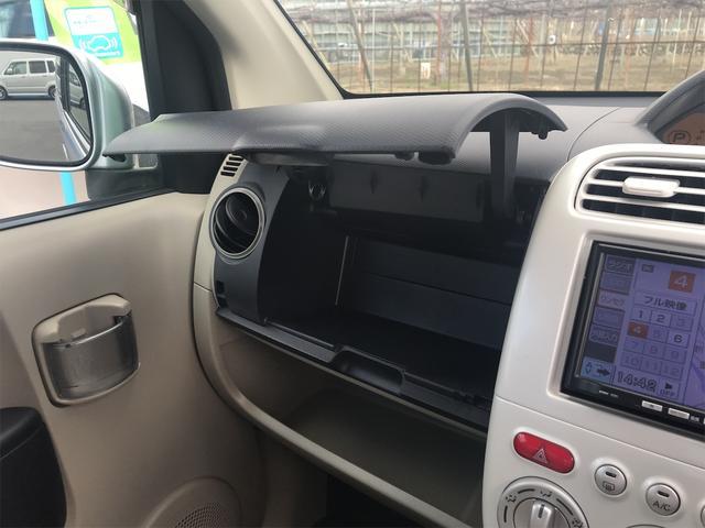 「三菱」「eKワゴン」「コンパクトカー」「山梨県」の中古車31