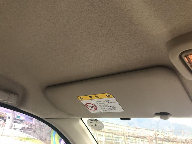 「三菱」「eKワゴン」「コンパクトカー」「山梨県」の中古車32