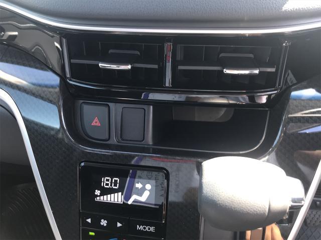 カスタム Xリミテッド SAIII 衝突被害軽減ブレーキ バックカメラ ステアリングスイッチ LEDライト アイドリングストップ シートヒーター(31枚目)