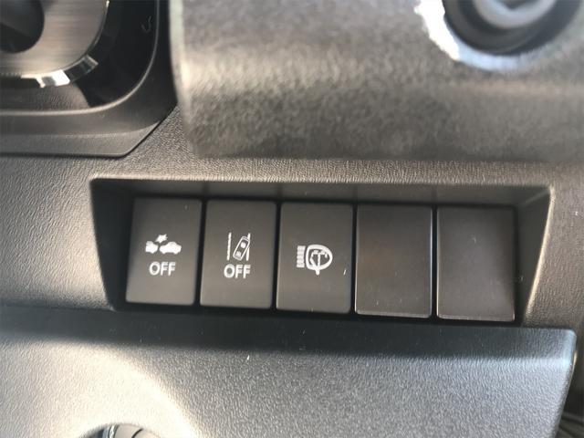 XC 4WD レーダーブレーキサポート クルコン スマートキー プッシュスタート(24枚目)