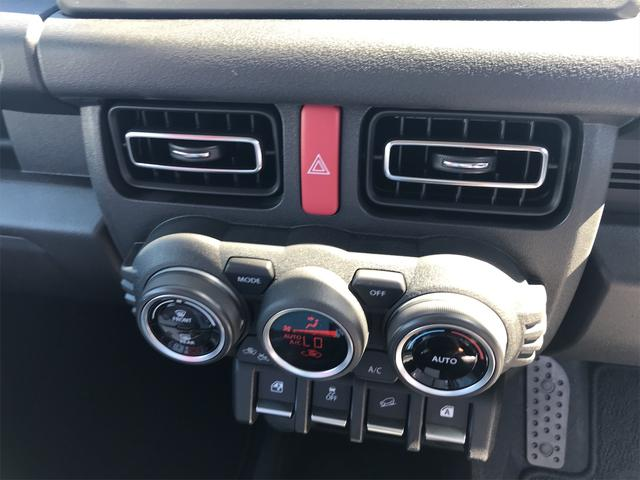 XC 4WD レーダーブレーキサポート クルコン スマートキー プッシュスタート(31枚目)