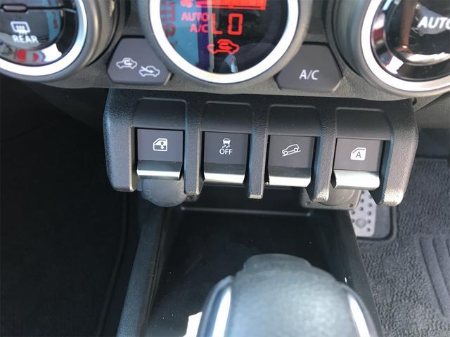 XC 4WD レーダーブレーキサポート クルコン スマートキー プッシュスタート(32枚目)
