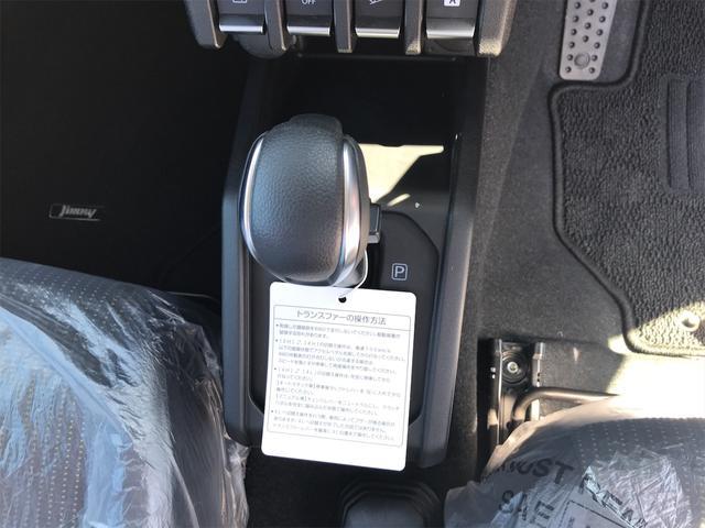 XC 4WD レーダーブレーキサポート クルコン スマートキー プッシュスタート(33枚目)