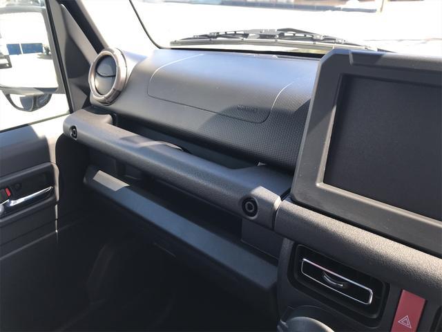 XC 4WD レーダーブレーキサポート クルコン スマートキー プッシュスタート(36枚目)