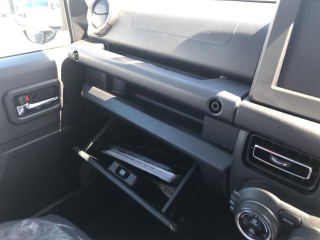 XC 4WD レーダーブレーキサポート クルコン スマートキー プッシュスタート(37枚目)