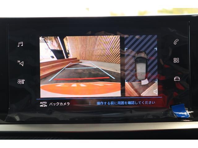 アリュール 登録済未使用車 LEDヘッドライト アクティブセーフティブレーキ フロアマット付 ETC(5枚目)