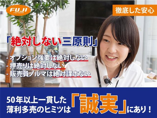 1.2 ポップ カロッツェリアナビ TV CD・DVD再生 シティーモード USB(2枚目)