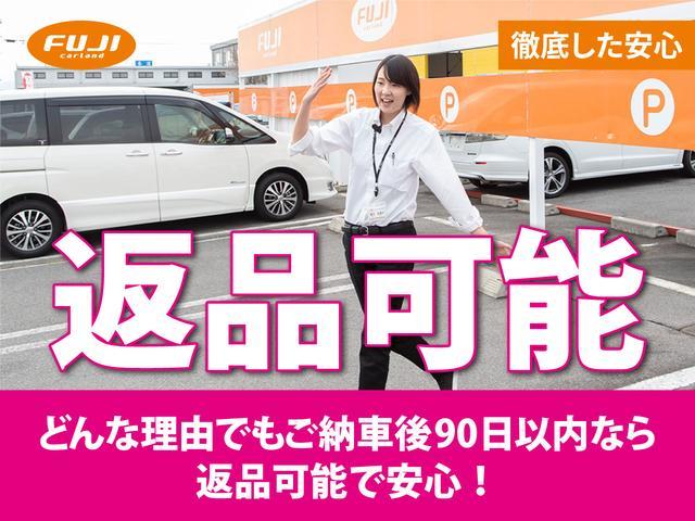 1.2 ポップ カロッツェリアナビ TV CD・DVD再生 シティーモード USB(30枚目)
