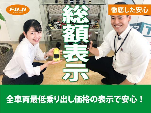 1.2 ポップ カロッツェリアナビ TV CD・DVD再生 シティーモード USB(32枚目)