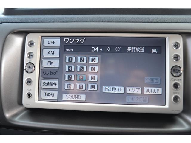 Z Lパッケージ 社外ナビ バックカメラ ETC 電動格納ミラー(18枚目)