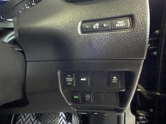 20Xi エクストリーマーX 特別仕様車 プロパイロット 全方位モニター 電動リアゲート LEDヘッドライト 9インチナビ オートブレーキホールド ビルトインETC シートヒーター スマホ置くだけ充電  ワンオーナー(12枚目)