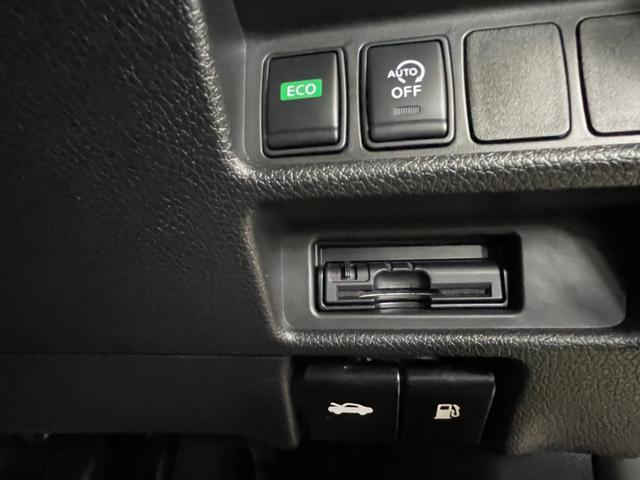 20Xi エクストリーマーX 特別仕様車 プロパイロット 全方位モニター 電動リアゲート LEDヘッドライト 9インチナビ オートブレーキホールド ビルトインETC シートヒーター スマホ置くだけ充電  ワンオーナー(15枚目)