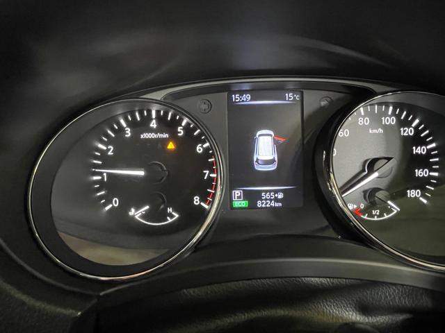 20Xi エクストリーマーX 特別仕様車 プロパイロット 全方位モニター 電動リアゲート LEDヘッドライト 9インチナビ オートブレーキホールド ビルトインETC シートヒーター スマホ置くだけ充電  ワンオーナー(16枚目)