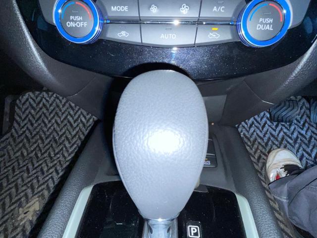 20Xi エクストリーマーX 特別仕様車 プロパイロット 全方位モニター 電動リアゲート LEDヘッドライト 9インチナビ オートブレーキホールド ビルトインETC シートヒーター スマホ置くだけ充電  ワンオーナー(20枚目)