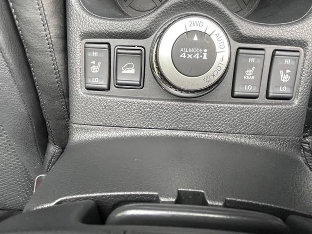 20Xi エクストリーマーX 特別仕様車 プロパイロット 全方位モニター 電動リアゲート LEDヘッドライト 9インチナビ オートブレーキホールド ビルトインETC シートヒーター スマホ置くだけ充電  ワンオーナー(22枚目)