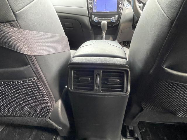 20Xi エクストリーマーX 特別仕様車 プロパイロット 全方位モニター 電動リアゲート LEDヘッドライト 9インチナビ オートブレーキホールド ビルトインETC シートヒーター スマホ置くだけ充電  ワンオーナー(27枚目)