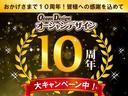 G Lパッケージ 4WD キーレス ナビ TV HID CD DVD(2枚目)