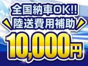 G Lパッケージ 4WD キーレス ナビ TV HID CD DVD(4枚目)