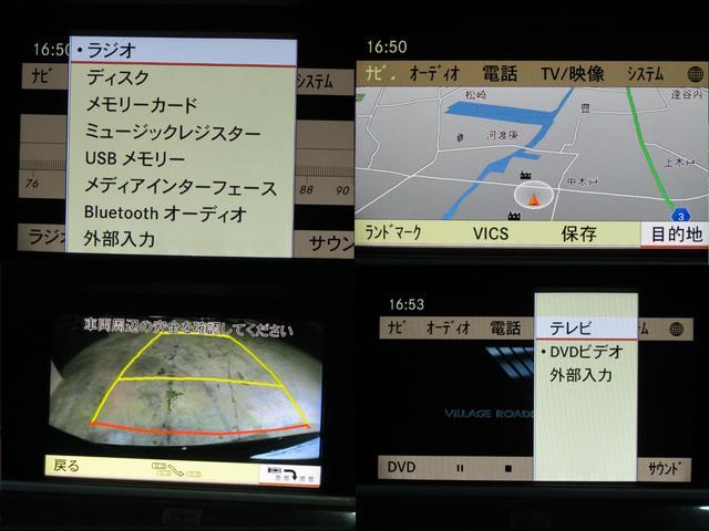「メルセデスベンツ」「Cクラスワゴン」「ステーションワゴン」「新潟県」の中古車13