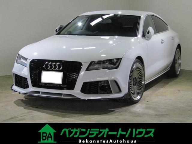 「アウディ」「A7スポーツバック」「セダン」「新潟県」の中古車2