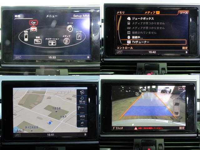 「アウディ」「A7スポーツバック」「セダン」「新潟県」の中古車13