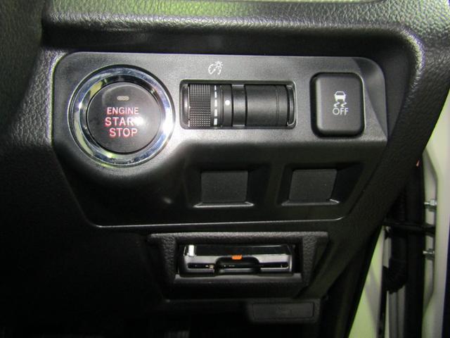 「スバル」「フォレスター」「SUV・クロカン」「新潟県」の中古車15