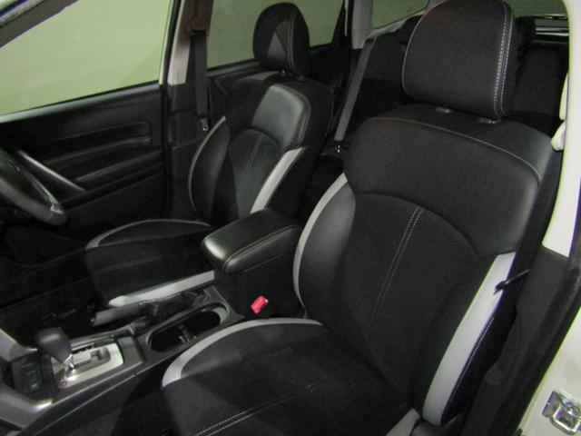 「スバル」「フォレスター」「SUV・クロカン」「新潟県」の中古車20