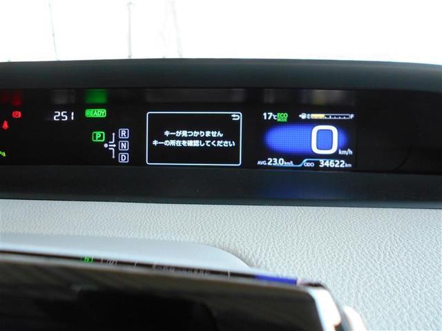 S サンルーフ フルセグ メモリーナビ DVD再生 バックカメラ 衝突被害軽減システム ETC LEDヘッドランプ ワンオーナー 記録簿(11枚目)
