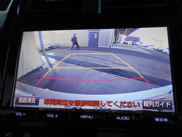 S サンルーフ フルセグ メモリーナビ DVD再生 バックカメラ 衝突被害軽減システム ETC LEDヘッドランプ ワンオーナー 記録簿(13枚目)