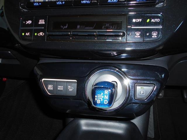 S サンルーフ フルセグ メモリーナビ DVD再生 バックカメラ 衝突被害軽減システム ETC LEDヘッドランプ ワンオーナー 記録簿(14枚目)