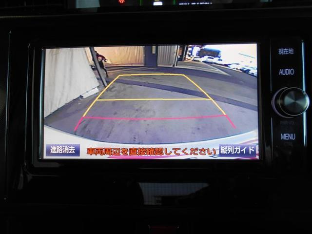 G フルセグ メモリーナビ DVD再生 バックカメラ ETC 両側電動スライド ワンオーナー 記録簿(12枚目)