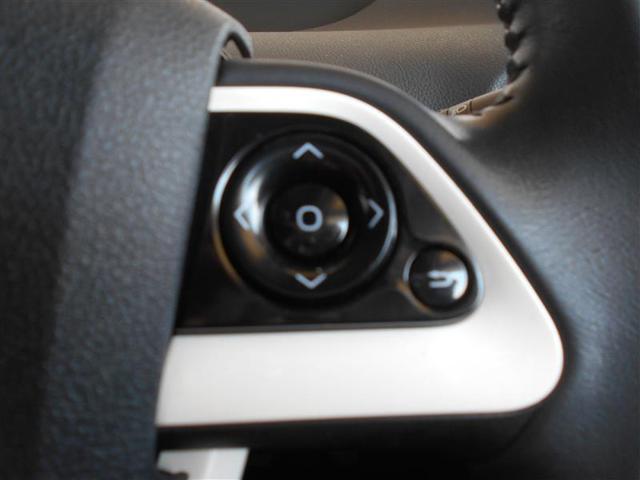S フルセグ メモリーナビ DVD再生 バックカメラ ETC LEDヘッドランプ ワンオーナー 記録簿(8枚目)