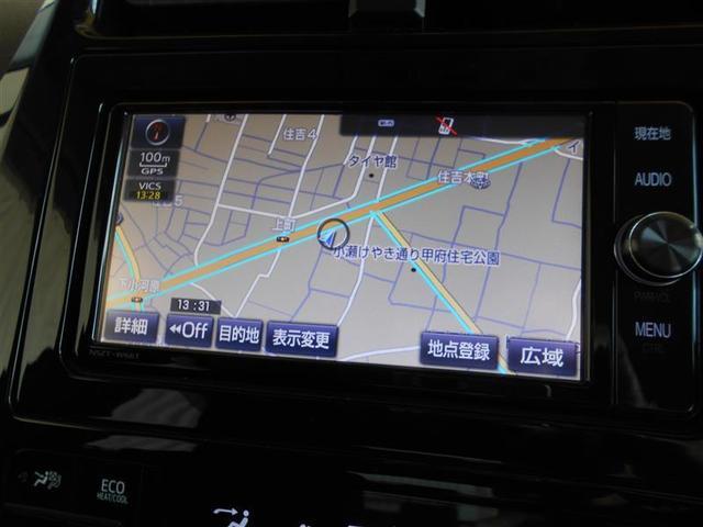 S フルセグ メモリーナビ DVD再生 バックカメラ ETC LEDヘッドランプ ワンオーナー 記録簿(11枚目)