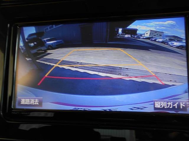 S フルセグ メモリーナビ DVD再生 バックカメラ ETC LEDヘッドランプ ワンオーナー 記録簿(12枚目)