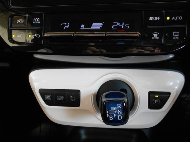 S フルセグ メモリーナビ DVD再生 バックカメラ ETC LEDヘッドランプ ワンオーナー 記録簿(13枚目)
