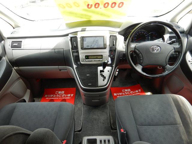 AS 4WD 7人乗り 後期モデル Wスライドドア TVナビ バックカメラ フリップダウンモニター ETC DVD再生(16枚目)