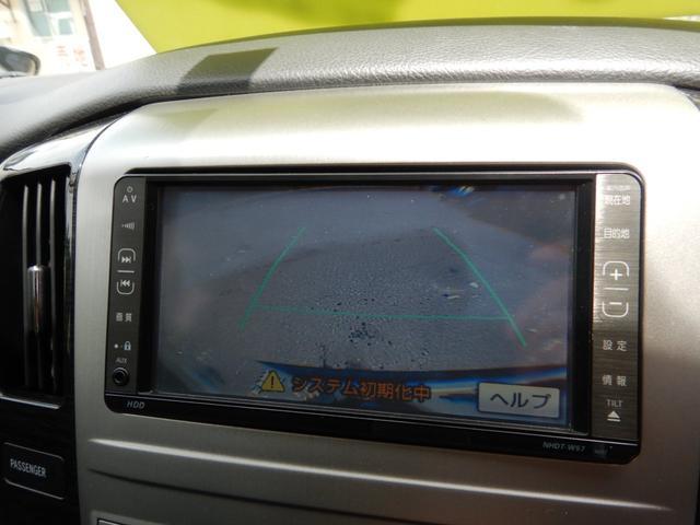 AS 4WD 7人乗り 後期モデル Wスライドドア TVナビ バックカメラ フリップダウンモニター ETC DVD再生(20枚目)