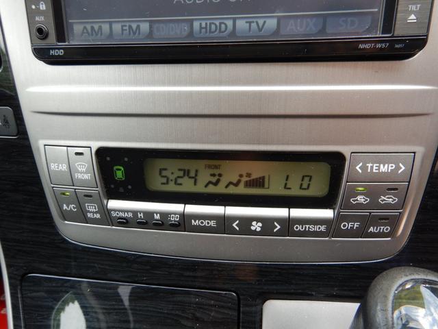 AS 4WD 7人乗り 後期モデル Wスライドドア TVナビ バックカメラ フリップダウンモニター ETC DVD再生(24枚目)