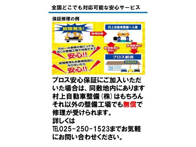 XSスペシャル 社外TVナビ バックカメラ スマートキー タイミングチェーン ベンチシート(36枚目)